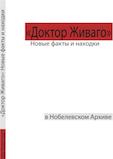 ISBN 9788090352360 Прага, 2010, 88 с.