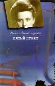 ISBN 5-7712-0078-6 Москва, 1998, 132с.<br>ISBN 5-7712-0166-9 Москва, 2002