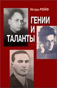 ISBN 978-5-7712-03768 Москва, 2007 г.