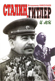 ISBN 5-7712-0165-0 Москва, 2002 г.