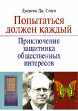 ISBN 5-7712-0283-5 Москва, 2004 г.