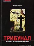 ISBN 5-7712-0279-7 Москва, 2003, 220с.
