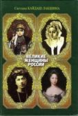ISBN 5-7712-0128-6 Москва, 2001, 528с.